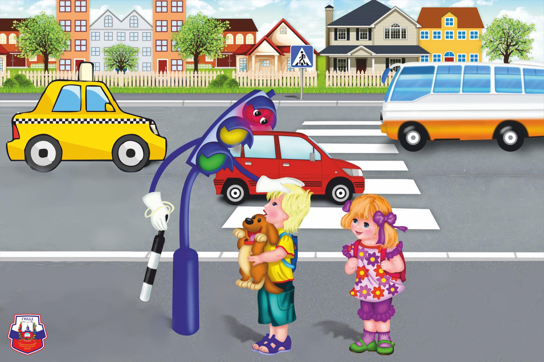 картинки для детей по дорожной безопасности
